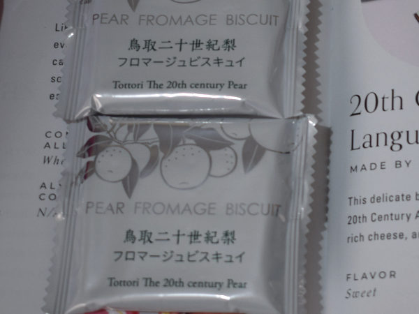 Two packs of biscuits next to a leaflet describing them